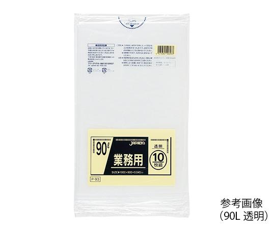 ナビス 業務用ポリ袋 90L 透明 10枚×30袋入 7-4829-03