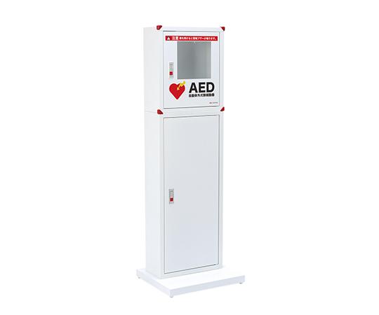 【送料無料】ナビス AED収納ケース 401-559 スタンド型 8-3417-22