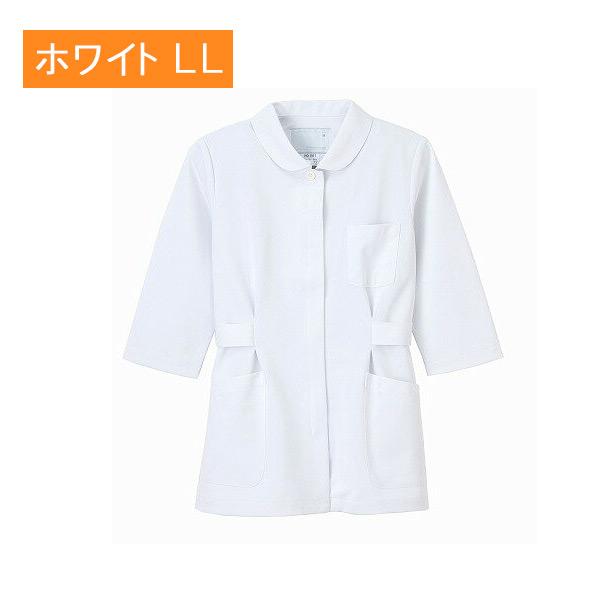 ナビス 伸縮性に優れたナースウェア (ジャケット/7分袖) ホワイト/LL 8-7779-04