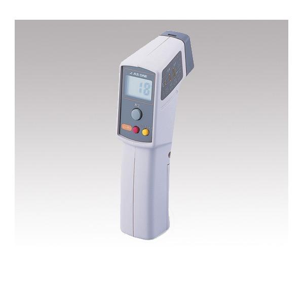 アズワン 放射温度計(レーザーマーカー付き) 1-6078-01 ISK8700II 【看護・医療・介護・営繕・環境測定・温度・湿度計】