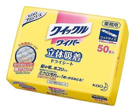 【送料無料】花王 クイックルワイパー 業務用ドライシート 1-8111-13