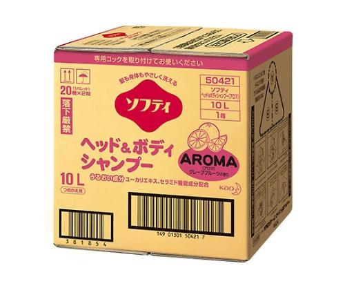 【送料無料】花王 ソフティ ヘッド&ボディシャンプー(AROMA) 61-8510-01