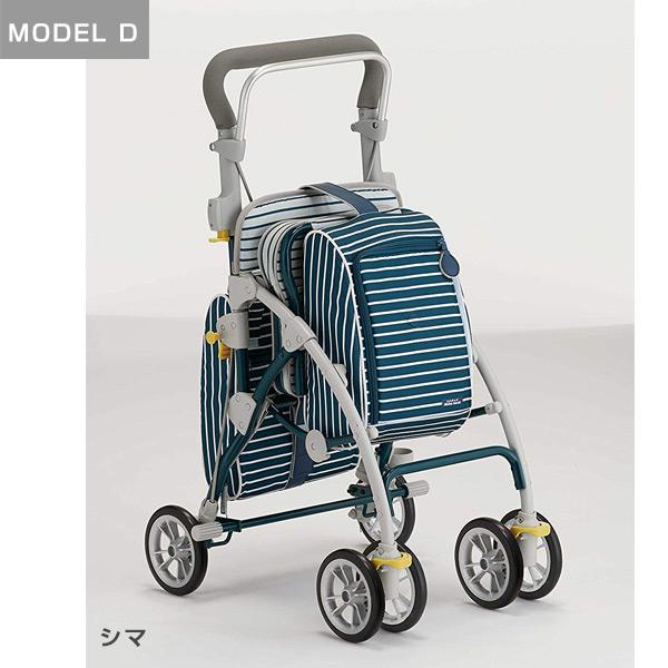 【送料無料】ラクティブ MODEL D フランスベッド リハッテック モデルD  デラックスモデル【Ractive】【シルバーカー・ショッピングカート・お買い物カート・お散歩カート】