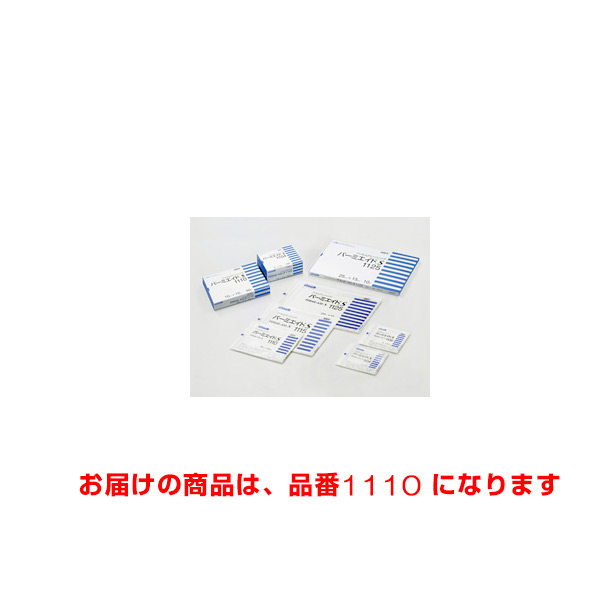 ニトムズ パーミエイドS 10cm×12cm 1110 1箱(50枚)【フィルムドレッシング・粘着テープ・医療用テープ】