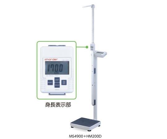 【送料無料】身長計付体重計[検定付]MS4900+HM200D 8-1222-02【看護・医療・介護・健診・検査用品・計測・測定用品・体重計・身長計付き含む・身長計付体重計】
