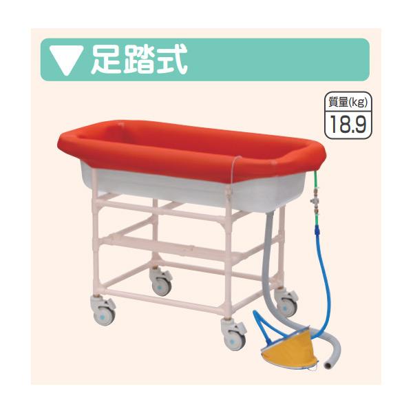 【送料無料】【メーカー直送の為、代引き不可】ゆ~楽さん 小児用(足踏式)【入浴補助・介護・浴そう】