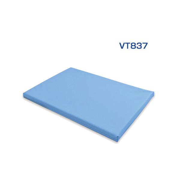 【送料無料】【直送の為、代引き不可】ヴィスコフロートメディカル ミニマットレス VT837【医療・介護・施設・制菌加工・撥水・マットレス・体圧分散・耐熱性・高強度タイプ】