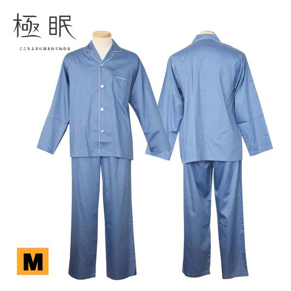 極眠 プレミアムサテン Mサイズ 紳士パジャマ 73380206 ナイガイ【メンズ寝巻・ねまき・前開き・綿100%・ギフト】
