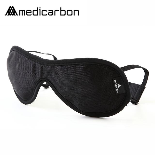 年間1万枚販売のベストセラーモデル 温熱治療をほどこす メーカー公式 メディカーボンのアイマスク メディカーボン アイマスク ブラック 植物性炭素繊維 メディカーボンアイマスク 遠赤外線 大人気 フリーサイズ 寝ながらアイマスク 目元マスク
