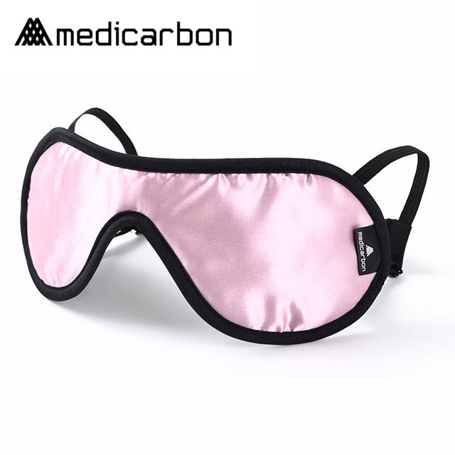 温熱治療をほどこす メディカーボンのアイマスク 毎日の特別なケアタイムに メディカーボン カラーアイマスク お見舞い ピンク 激安 激安特価 送料無料 フリーサイズ 目元マスク 寝ながらアイマスク メディカーボンアイマスク アイマスク 遠赤外線 植物性炭素繊維