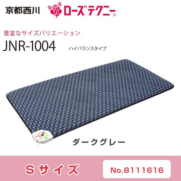 【送料無料】【直送の為、代引き不可】京都西川 ローズテクニー JNR-1004 Sサイズ【家庭用医療機器】
