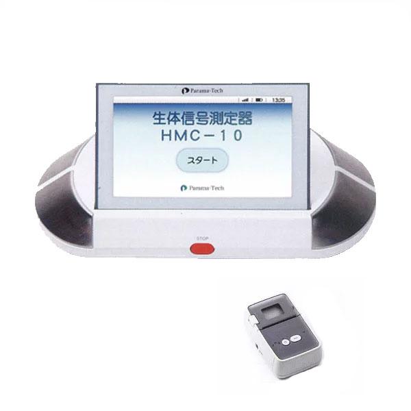 【送料無料】ECBO エクボ HMC-10 本体(手巻きカフ)+プリンター PA-070 Self-Health Care【多項目モニター生体信号測定器】