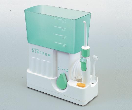 【送料無料】ナビス デントレックス口腔洗浄器 8T38-11 0-9634-01【看護・医療・介護・介護用品・口腔ケア用品・口腔洗浄器】
