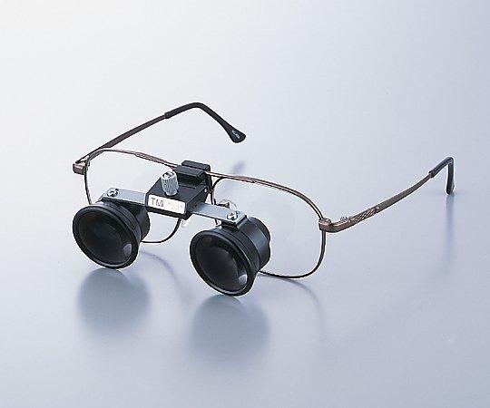 【送料無料】ナビス双眼マイクロルーペ BOL-1SM 0-9713-02【眼科検査用品・眼科 ルーペ】