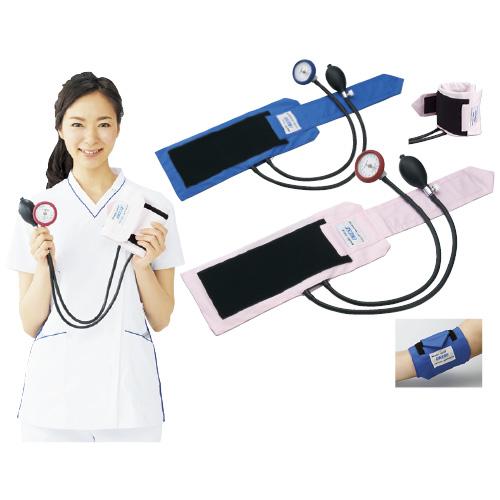 【送料無料】オコセギヤフリーアネロイド血圧計 ブルー 20-3180-00【医療・介護用品・医療・救急・衛生用品・血圧計】
