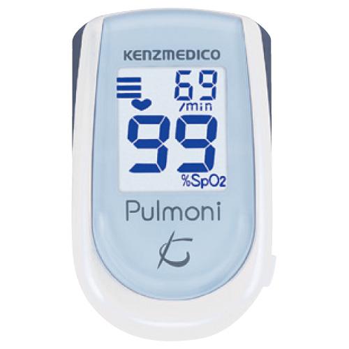 【送料無料】パルスオキシメータ パルモニ KM-350 24-3255-01【医療品・介護・医療・施設関連・診察・処置】