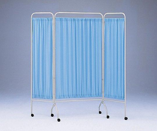 【送料無料】【直送の為、代引き不可】衝立[抗菌タイプ] CN-1845 3枚(900mm+450mm×2) ブルー 0-5763-01【看護・医療・介護・診察用品・診察備品・衝立・衝立[抗菌タイプ]】