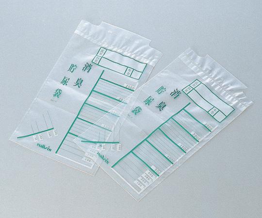 【送料無料】ナビス 消臭貯尿袋 1000枚入(100枚/袋×10袋入) 2.5L 0-1190-01【看護・医療・介護・健診・検査用品・検査用品・尿検査】