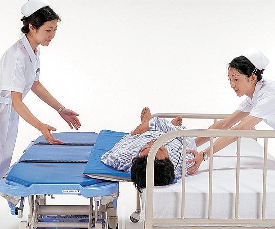 【送料無料】シーマン ローラースライド (本体) 0-6148-01【看護・医療・介護・病室・居室備品・ベッド・ベッド移乗】