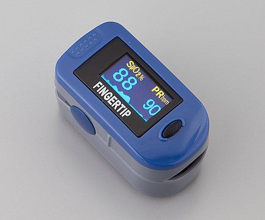 【送料無料】パルスオキシメータ[パルティア] MD300C2 SpO2・心拍(脈拍)数・バーグラフ・SpO2波形 8-1432-02【看護・医療・介護・診察用品・測定・診断・パルスオキシメーター】