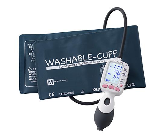 【送料無料】ワンハンド電子血圧計 KM-370 II(レジーナ II) ウォッシャブルカフ仕様 M 腕周24-40cm 8-9794-41