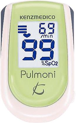 【送料無料】パルモニ KM-350 (リーフグリーン) 8-6221-04