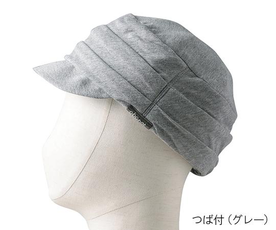 【送料無料】特殊衣料 abonetホーム つば付 グレー 7-2676-04【転倒予防帽子・院内用帽子・医療用帽子・入院用帽子】