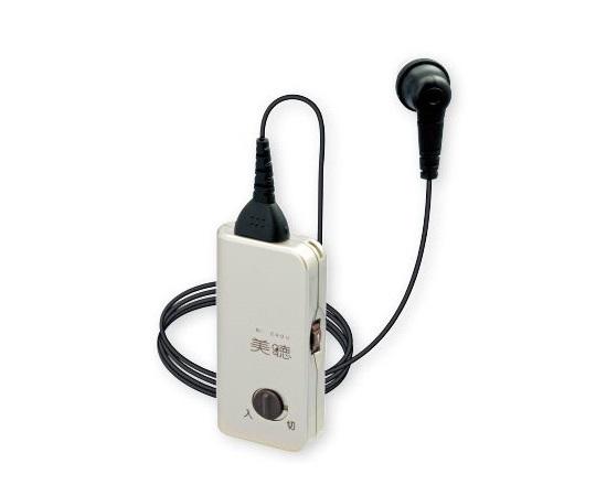 【送料無料】ナビス ポケット型補聴器[美聴だんらん] PH-200/JPS 8-1229-11