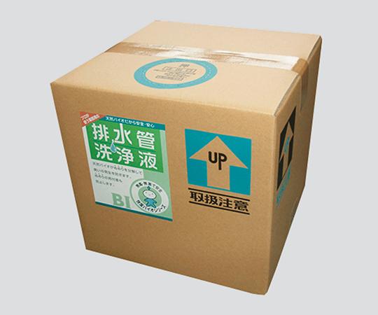 【送料無料】鈴木ラテックス 排水管洗浄液 20L 3-4792-02【排水管専用洗浄液・排水管用洗剤】
