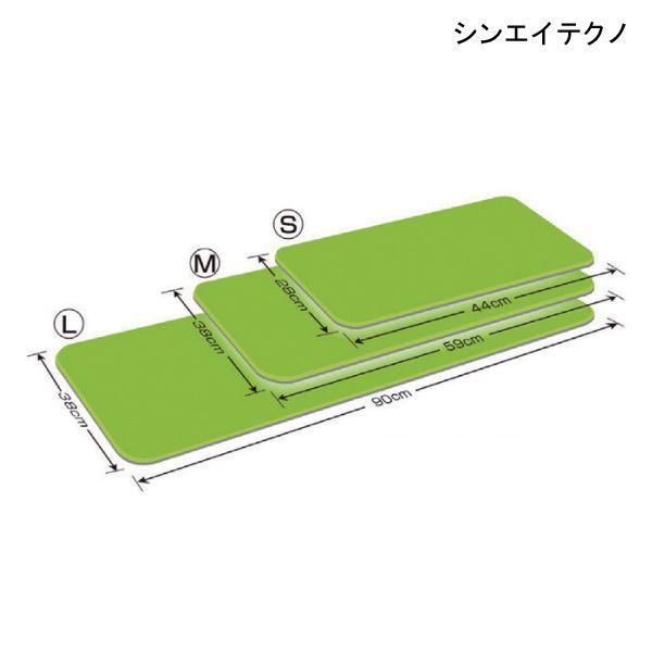 消臭とすべり止めの二重構造マット! シンエイテクノ ダイヤストップマット(Lサイズ)(グリーン)【送料無料】