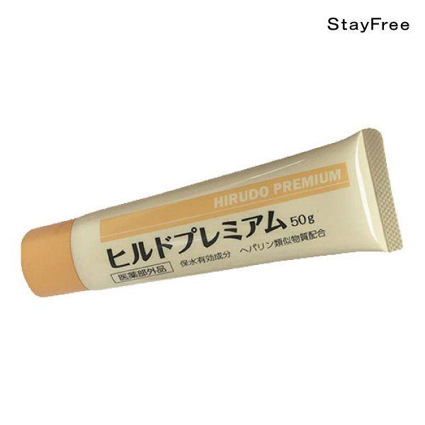 ピンポイントに塗り重ね可能 人気海外一番 皮膚の乾燥による肌荒れを防ぐ StayFree 50g 安心の実績 高価 買取 強化中 クリーム ヒルドプレミアム