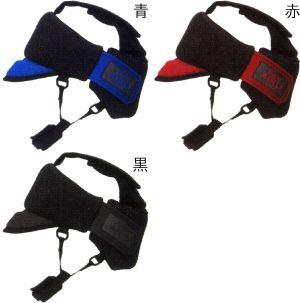 【送料無料】(キヨタ)頭部保護帽スーパーエアリ(KM-20)【非課税】【ポイント10倍セール実施中!】10P03Dec16