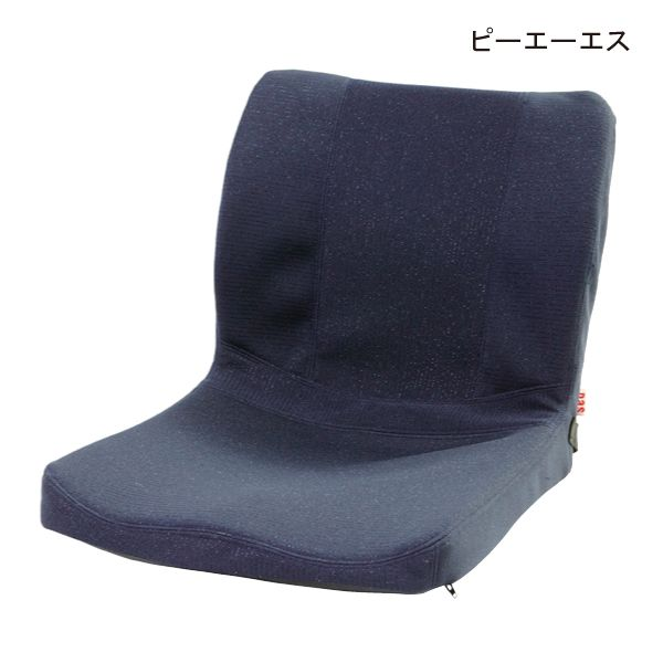 【送料無料】(ピーエーエス)モールドシート(PAS-MSW-002)(紺)(幅約40cm×奥行約40cm、高さ約40cm)【ポイント10倍セール実施中!】10P03Dec16