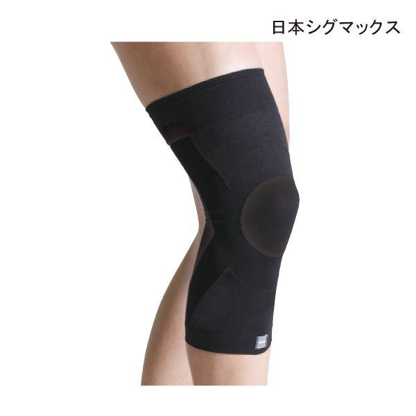 かさばらず 肌あたりがよく 装着快適 サポーター 日本シグマックス メディエイドサポーター すっきりフィット 最安値 S M ヒザ LL L 限定タイムセール 1枚 黒