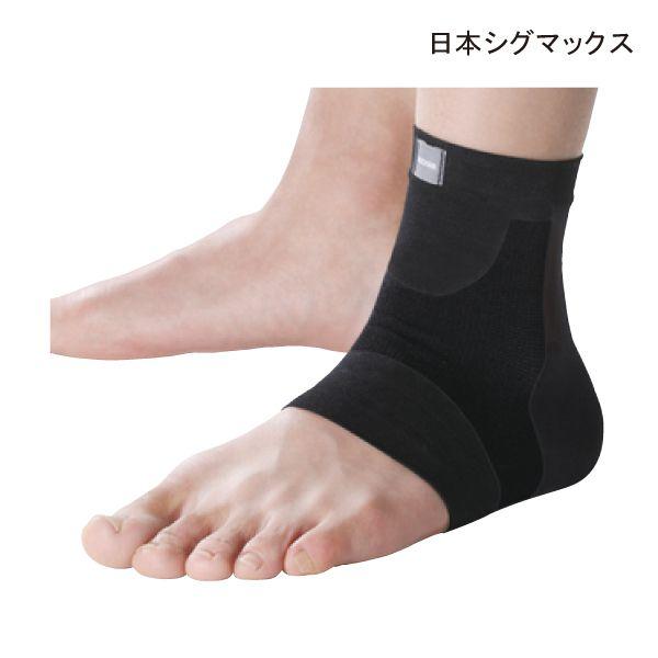 かさばらず 肌あたりがよく 装着快適 サポーター 日本シグマックス メディエイドサポーター 至高 すっきりフィット 黒 S 正規店 足首 M 1枚 L