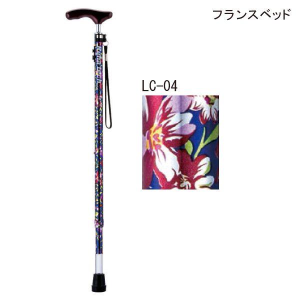 【送料無料】(フランスベッド)光る杖ライトケインLC-04(長さ75~90cm、7段階)(重さ360g)【ポイント10倍セール実施中!】10P03Dec16