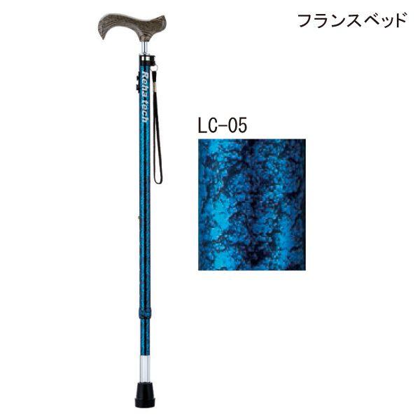 【送料無料】(フランスベッド)光る杖ライトケインLC-05(長さ75~90cm、7段階)(重さ375g)【ポイント10倍セール実施中!】10P03Dec16