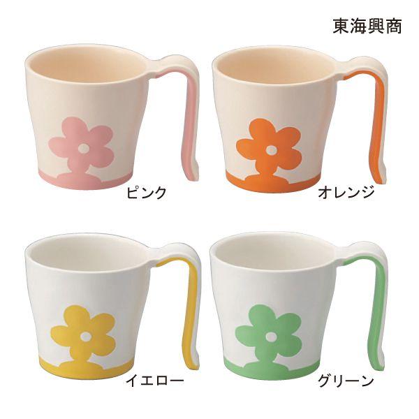 通販 激安◆ つかみやすく折れにくい取っ手 東海興商 大人気 でんでんマグカップ UPC-180 ピンク 容量240ml グリーン イエロー オレンジ