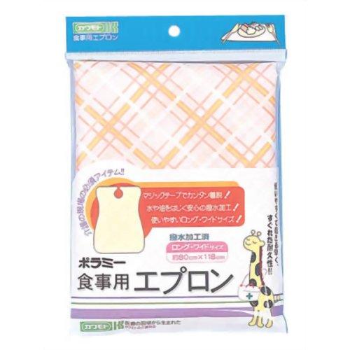 供kawamotoporami用餐使用的围裙粉红