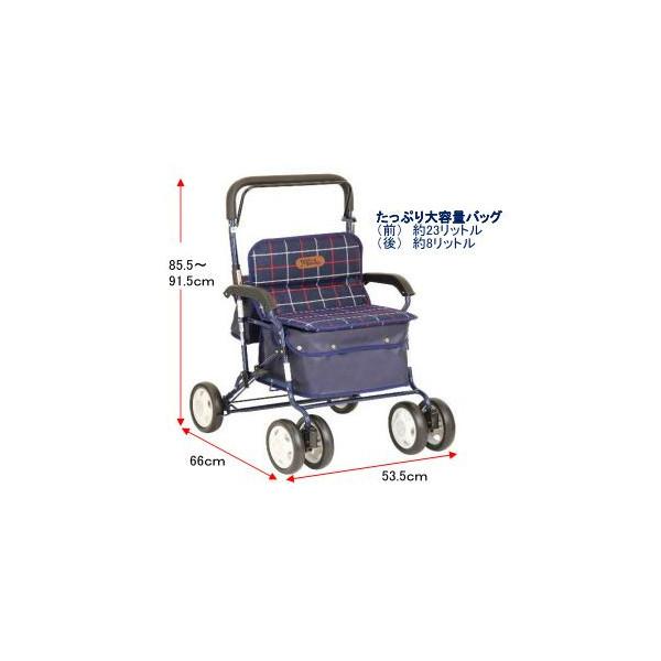 【送料無料】幸和製作所 アルミワイドシルバーカー OD-18 格子紺【敬老の日】