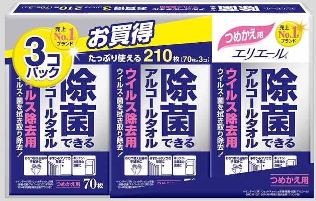 ふきとり効果で菌を除去。 アロエエキス配合。 ウイルス除去用 【あわせ買い2999円以上で送料無料】 大王製紙 エリエール 除菌できるアルコールタオル ウィルス除去用 つめかえ用 70枚入×3個パック (4902011734256)(ウェットティッシュ・日用品・除菌)