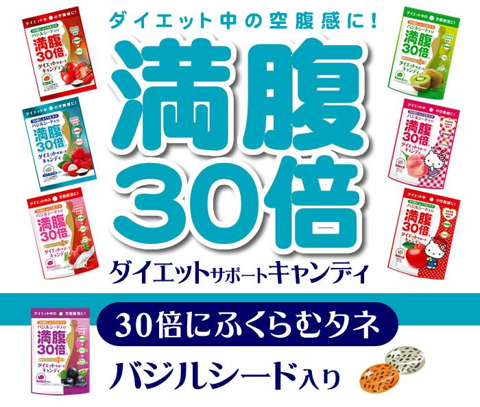 gurafiko吃饱的30倍的减肥支援糖果盐西红柿42g(4580159011738)