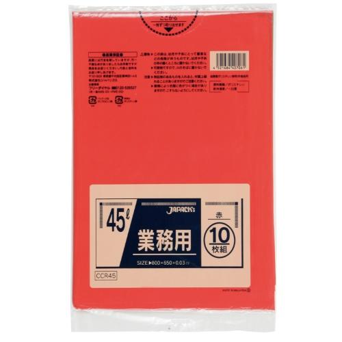 【送料込・まとめ買い×60個セット】ジャパックス CCR45 カラーポリ袋 45L 赤 10枚入 ゴミ袋