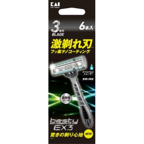 【送料無料・まとめ買い×9個セット】貝印 GA0072 besty EX3 6本入