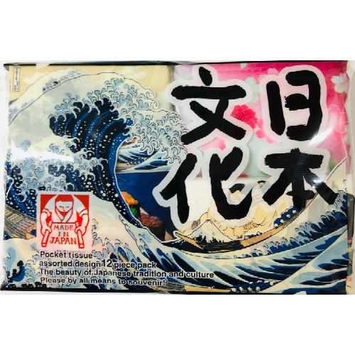 【送料無料・まとめ買い×60個セット】河野製紙 日本文化 おもてなし アソート 水に流せるポケットティッシュ 12P
