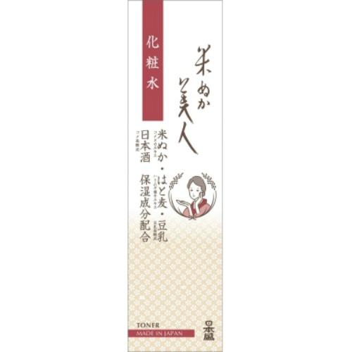 【送料無料・まとめ買い×9個セット】日本盛 米ぬか美人 化粧水 200ml