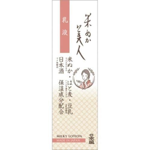 【送料無料・まとめ買い×36個セット】日本盛 米ぬか美人 乳液 100ml