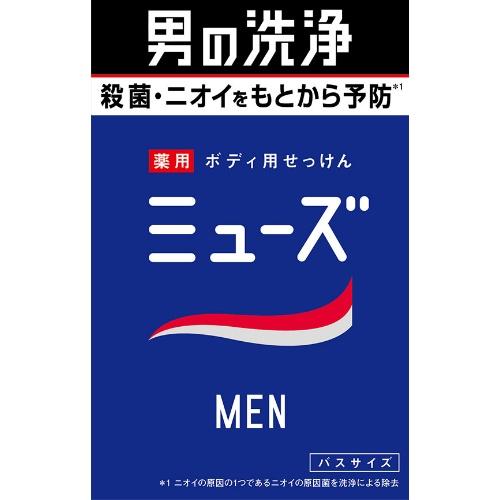 【送料込・まとめ買い×40個セット】アース ミューズメン 薬用 ボディ用せっけん 石鹸