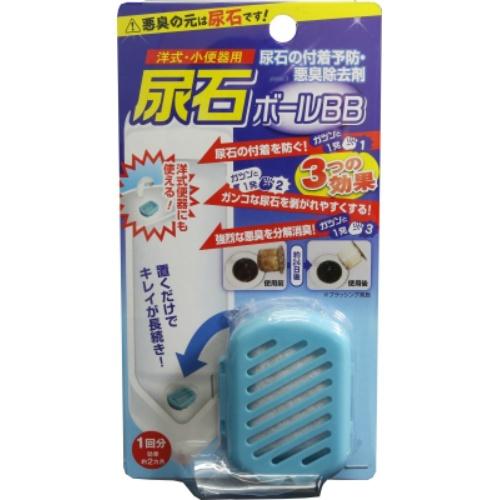 【送料無料・まとめ買い×48個セット】高森コーキ 洋式 小便器用 尿石ボール BB 30g