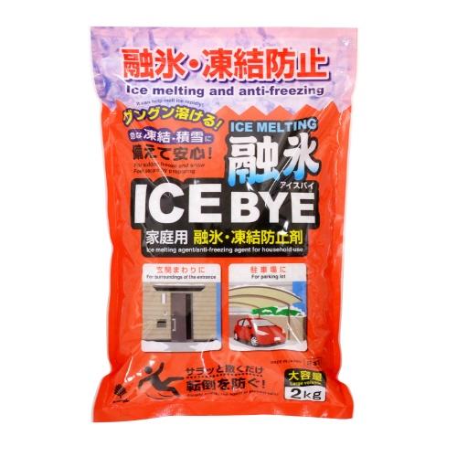 【送料無料・まとめ買い×8個セット】小久保工業所 融雪剤 アイスバイ 2kg 融氷 凍結防止